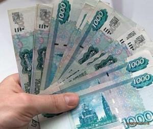 10 tys rublei
