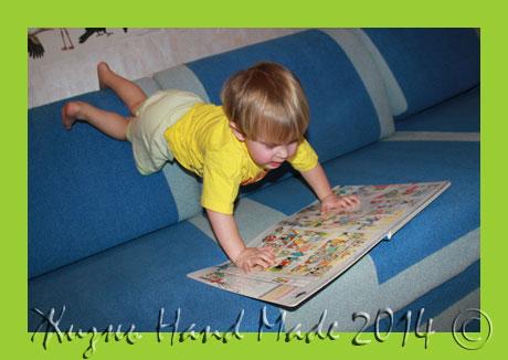 kak-privit-lyubov-k-chteniyu-rebenku, как привить любовь к чтению ребенку