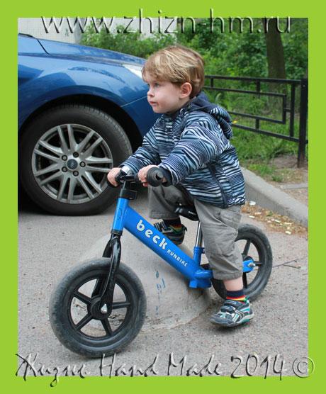 как научить ребенка кататься на двухколесном велосипеде, kak-nauchit-rebenka-katatsya-na-dvuxkolesnom-velosipede