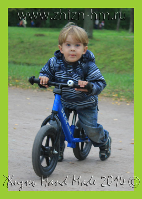 begovel-runbike, Беговел runbike