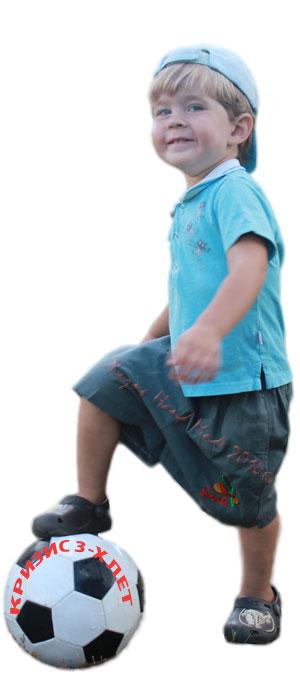 kak-pravilno-obshhatsya-s-rebenkom, как правильно общаться с ребенком