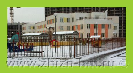 gotovim-rebenka-k-detskomu-sadu-detskij-sad-v-shusharax, готовим ребенка к детскому саду, детский сад в шушарах