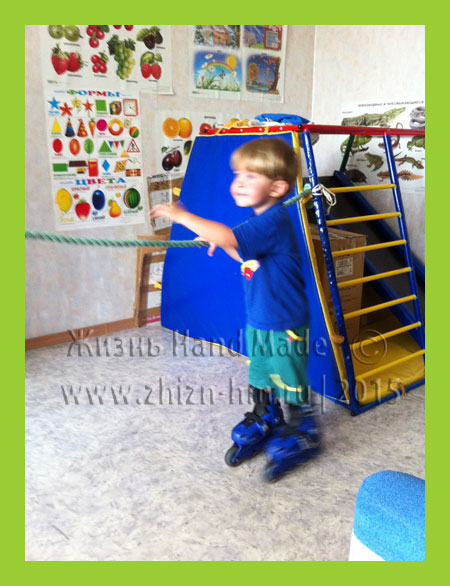 kak-nauchit-rebenka-katatsya-na-rolikax-v-3-goda, как научить ребенка кататься на роликах