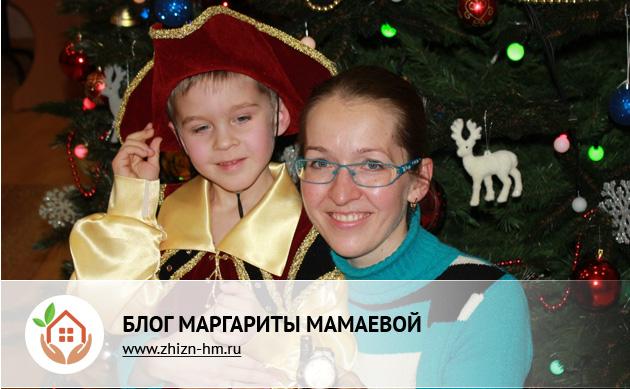 novyi_god_v_detskom_sadu