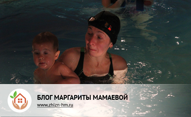 посещение бассейна с детьми