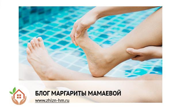 первая помощь при судороге ноги