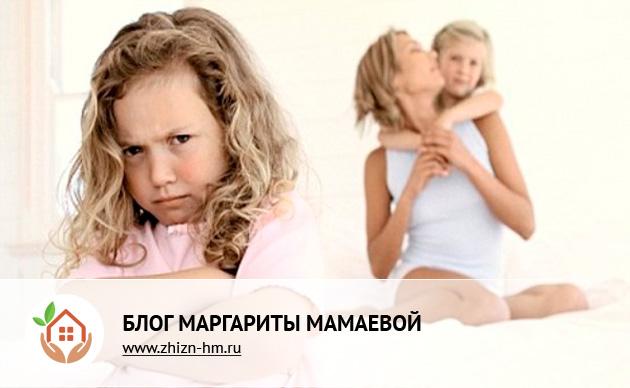 детская ревность к другому ребенку