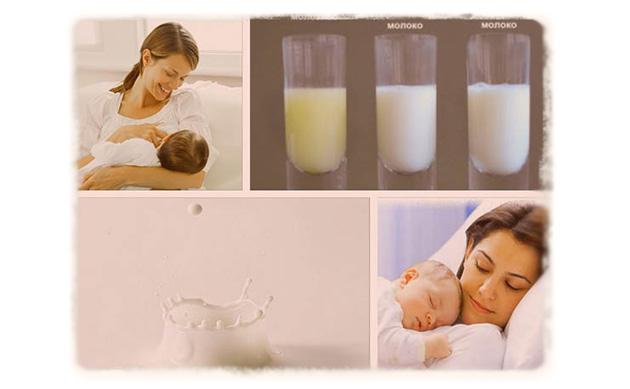 На какой день приходит молоко — после естественных родов и кесарева сечения. Почему нужно кормить грудным молоком