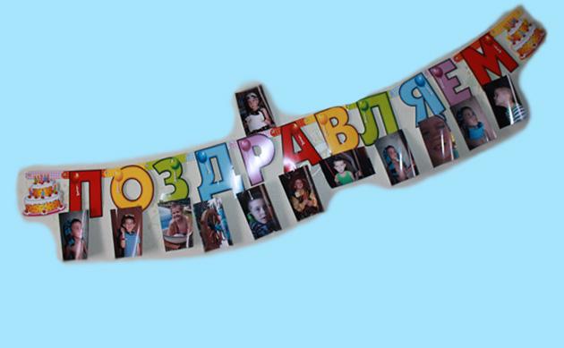 Как организовать простой и веселый квест на день рождения ребенку 7 лет. Наш семейный опыт