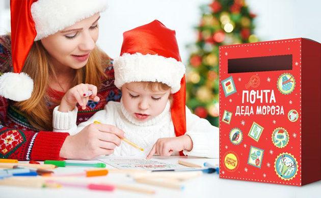 Куда писать письмо Дедушке Морозу: адреса доставки и советы по написанию
