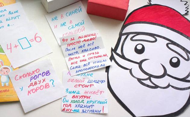Как придумать и провести интересный квест на Новый Год для детей