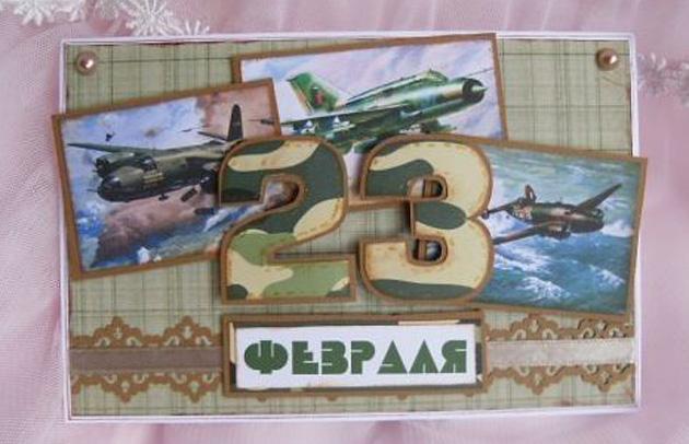 Военная открытка своими руками к 23 февраля, картинках