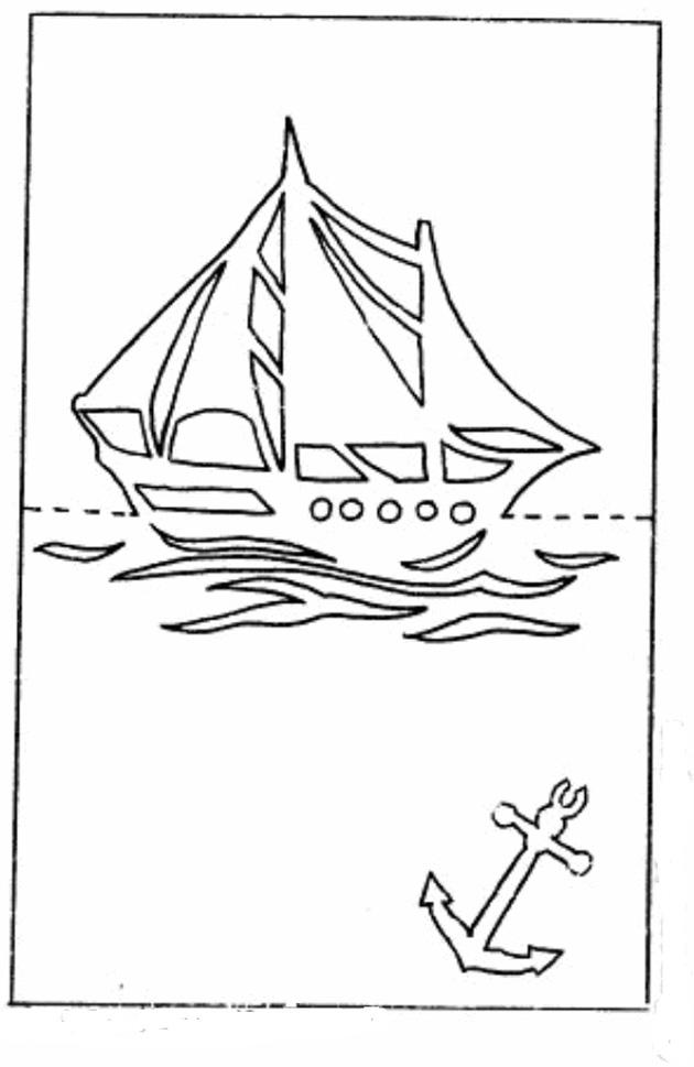 Объемная открытка кораблик на 23 февраля своими руками шаблон, открытка учителю последний
