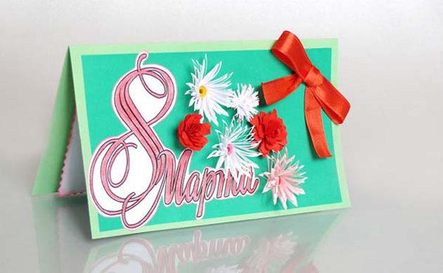 Необычные открытки на 8 марта: квиллинг, скрапбукинг, открытки восьмерки, открытка-платье