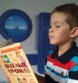Как научить ребенка читать — быстро и правильно в домашних условиях
